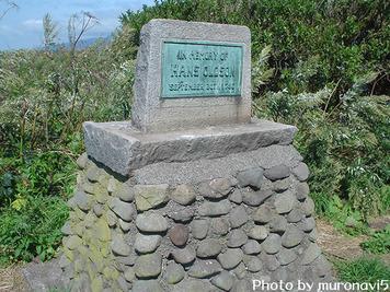 オルソンの墓2
