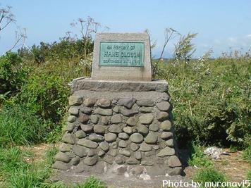 オルソンの墓3