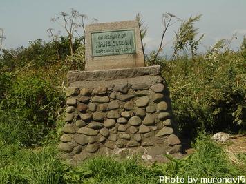オルソンの墓6