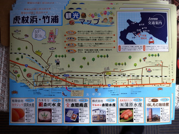 虎杖浜・竹浦観光マップ1
