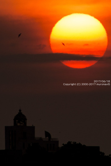 大黒島と夕日1