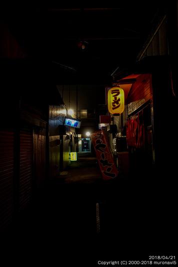 夜の中島町飲み屋街
