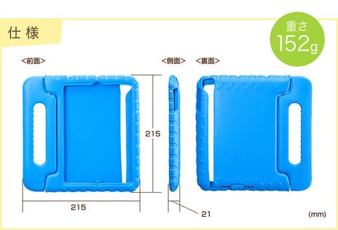 200-PDA107_13
