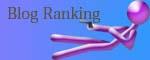 人気blogRankingへ