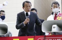 """麻生副総裁のディスりにコメ農家大激怒! 北海道・東北21選挙区で自民""""討ち死に""""危機"""