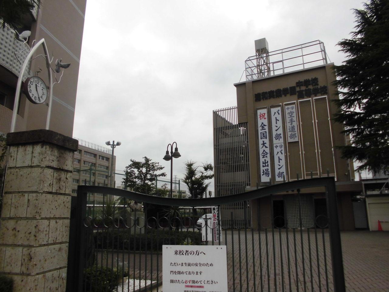 武蔵義塾ようこそ!