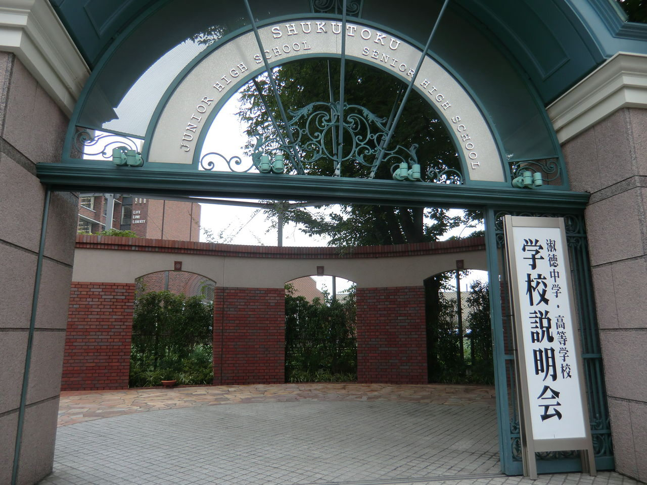 - 東京工業大学