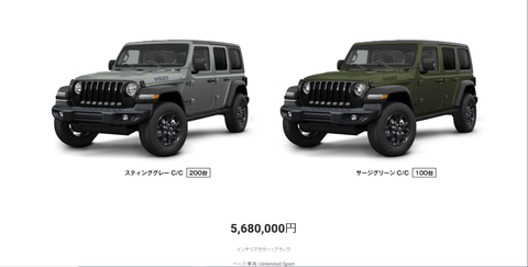 Willys ②-2