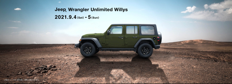 Willys①