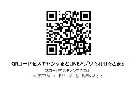 LINE@買取マセラティ幕張