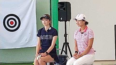 ゴルフ イベント3