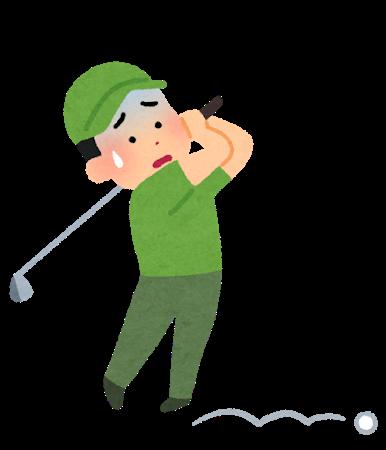 sports_slump_golf
