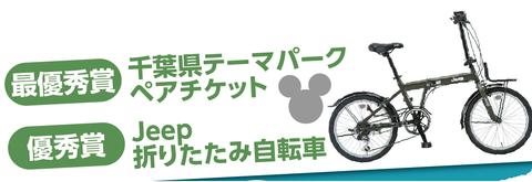 フォトイベントDM絵柄 - コピー