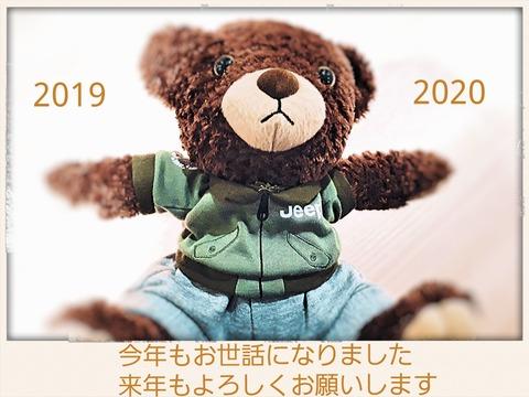Fotor_157727023949360