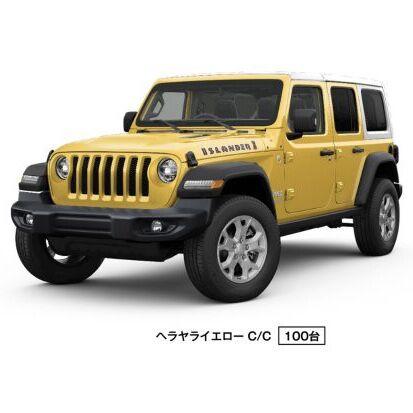 4839A9DE-47B5-4CA0-8006-42E29E6DC7F1