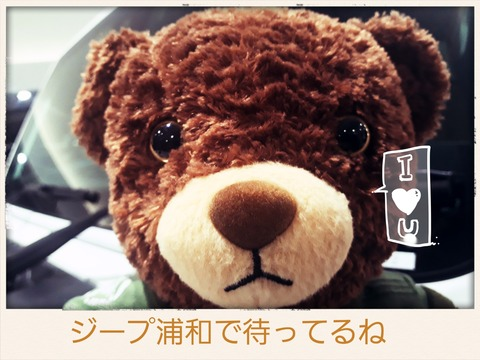 Fotor_15666489652267