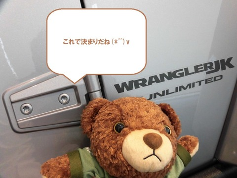 CIMG7105.1