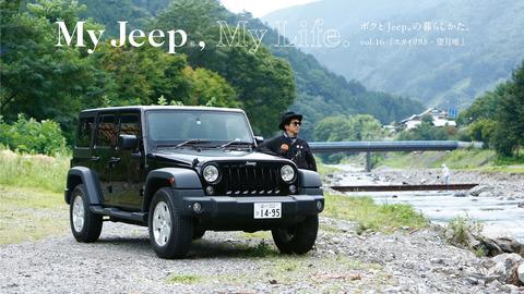 jeep16_1200
