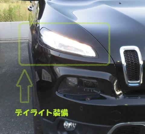CIMG1493デイライトズーム