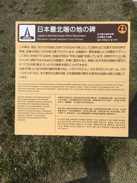 IMG_6882[1]