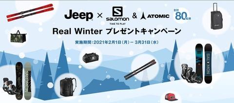 jeep_salomon_winter_present_cp_kv.jpg.img.1440