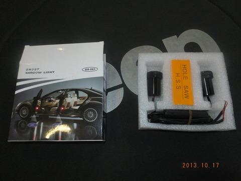 DSCF4318