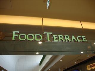 FOOD TERRACE