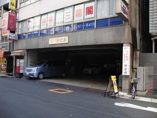 駐車場側1