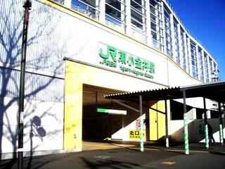 東小金井駅2