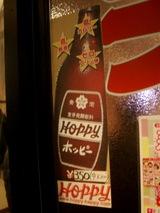 中� hspace=