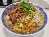 らー麺+味玉