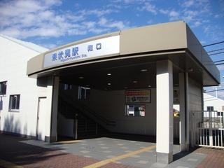 東伏見駅2
