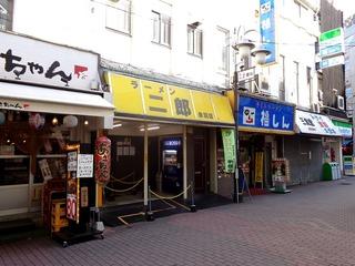ラーメン二郎 赤羽店