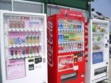 清涼飲料の自販機