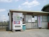 上総村上駅駅舎