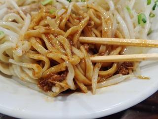 担々麺ゾーン
