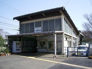 川崎新町駅2