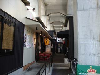 五反田桜小路3