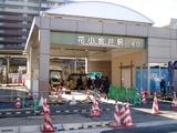 花小金井駅2