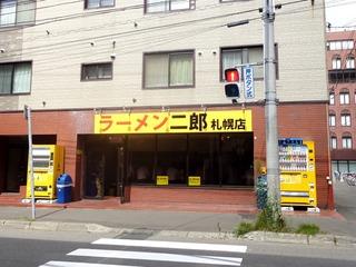 ラーメン二郎 札幌店