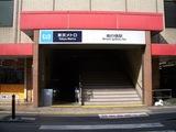 南行徳駅2