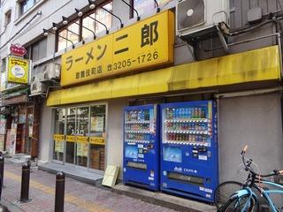 ラーメン二郎 歌舞伎町店