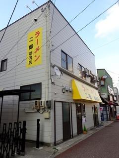 ラーメン二郎 新潟店2
