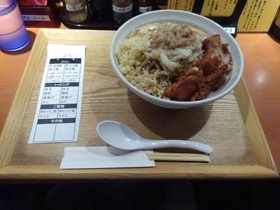 鶏あぶら麺