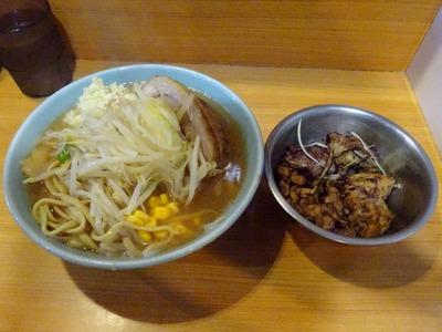 プチ二郎+炙崩豚
