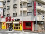 ぽっぽっ屋行徳店