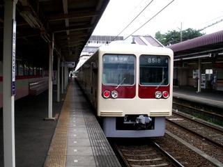 二和向台駅1