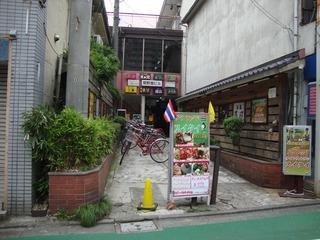 関野屋ビル