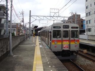 尾山台駅1