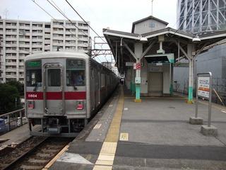 業平橋駅1